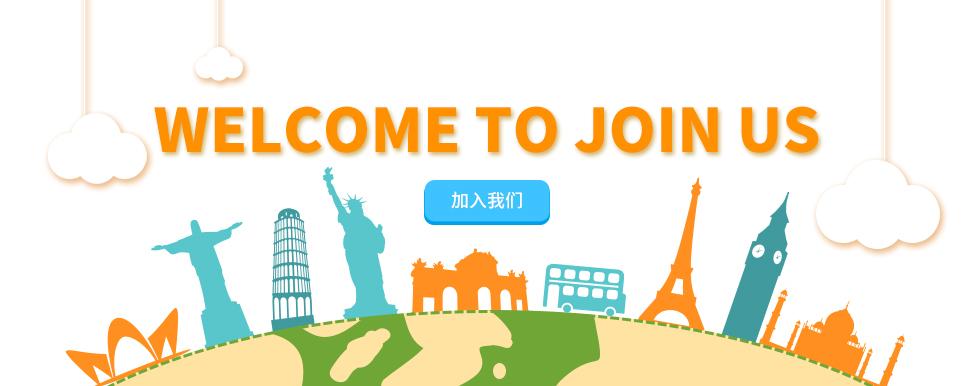 柳橙网;柳橙荣誉;加入我们