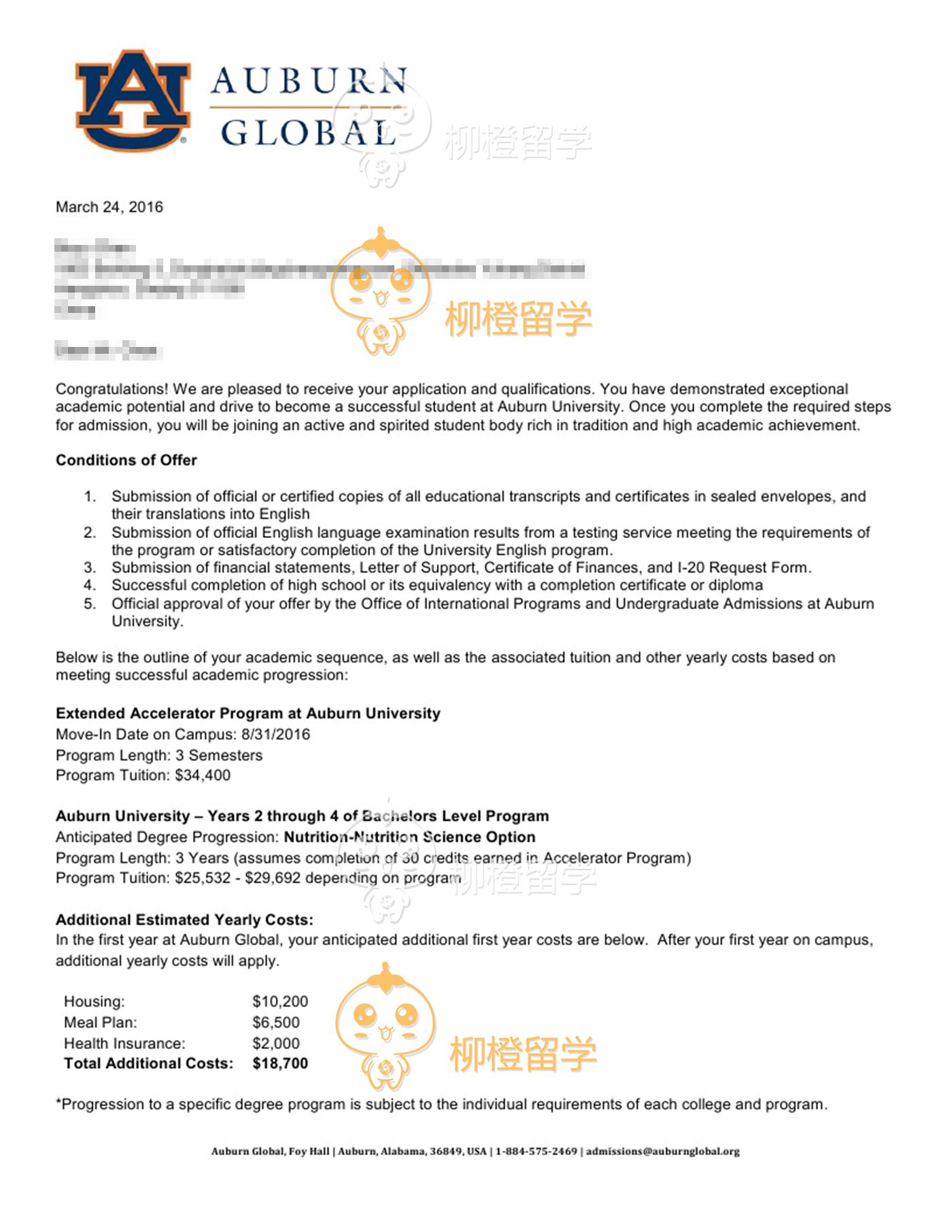 陈同学申请新西兰Auburn University美国本科留学成功案例-柳橙网
