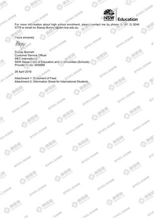 柳橙网成功案列offer展示