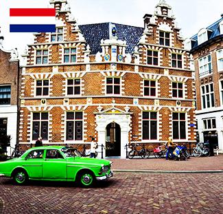 荷兰U类公立大学留学申请+荷兰签证服务优惠套餐