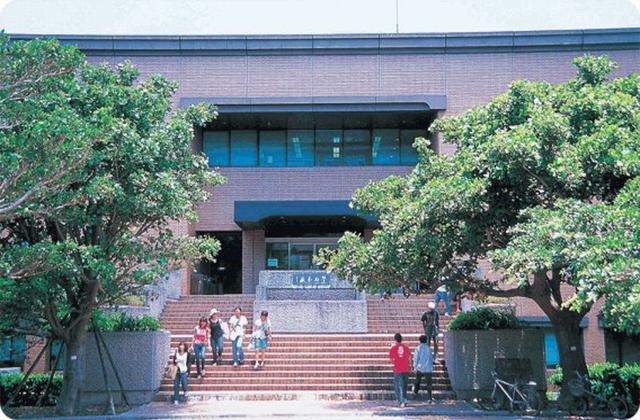 日本琉球大学-学校介绍-柳橙网